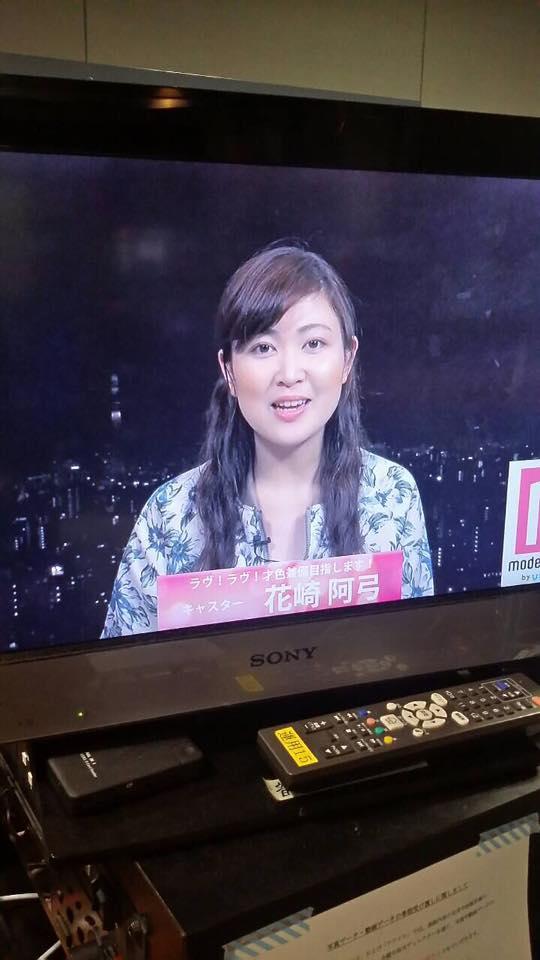 女性起業家&リーダーインタビュー スタート!/花崎阿弓