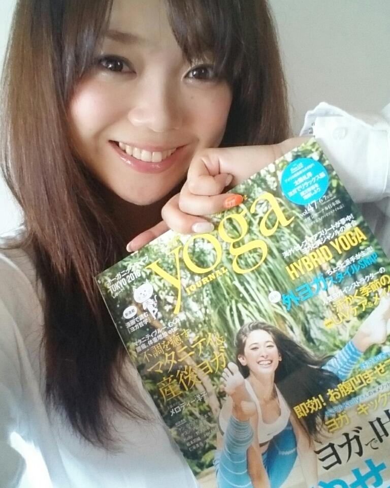 今月号のヨガジャーナル日本版!/京乃ともみ