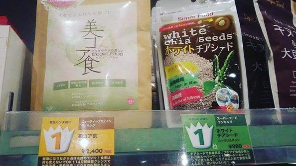 【美コア食売れ筋1位獲得!】/山口絵里加