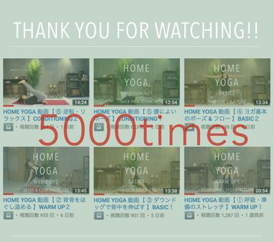 ゴールデンウィーク企画 | ご視聴ありがとうございました!/さいきみか