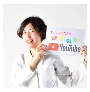 ドクターしょこたん(中澤 祥子)