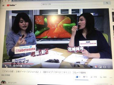 女子アナ流Youtube動画の撮り方