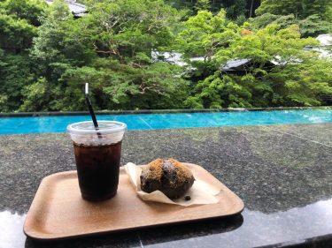 【伊豆のカフェ】本当は教えたくない、緑に癒される足湯ベーカリー