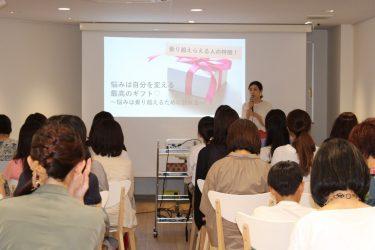 一般社団法人 日本美腸協会 代表理事/小野 咲さん