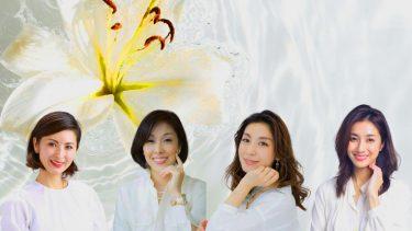 Lys Blanc Volte                  スペシャル動画「美e Happyマインド」スタート!